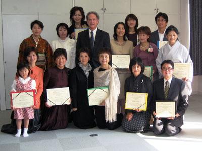 Graduates - Japan - 2006